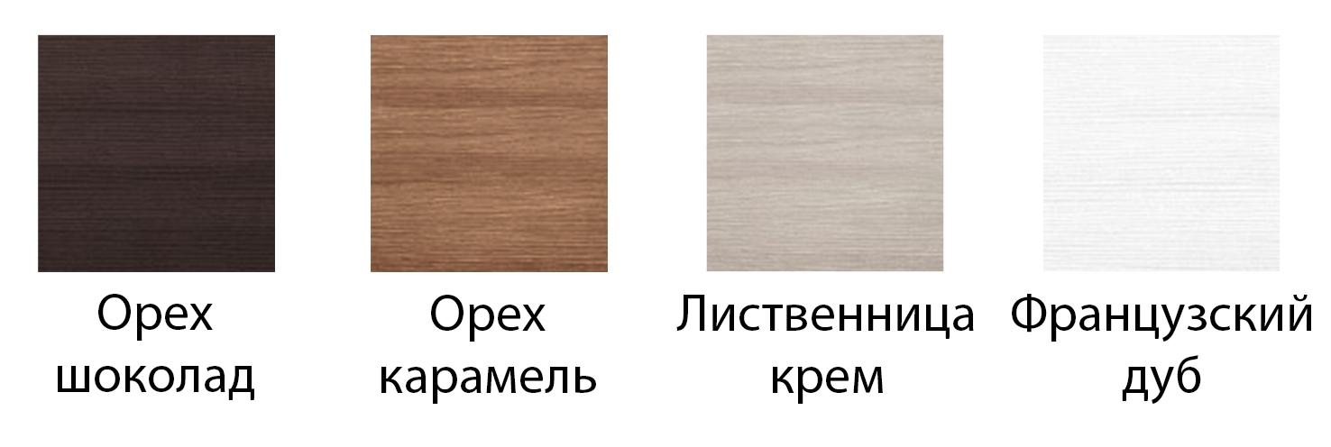 Двери дубовые в Киеве Сравнить цены, купить